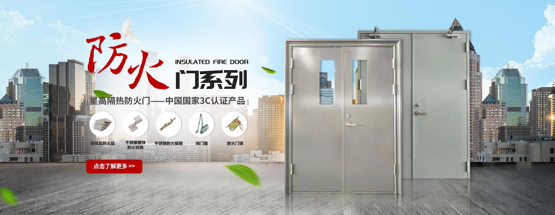 河南省高星实业股份有限公司